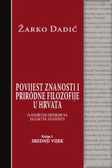 """Poziv na predstavljanje knjige """"Povijest znanosti i prirodne filozofije u hrvata"""""""