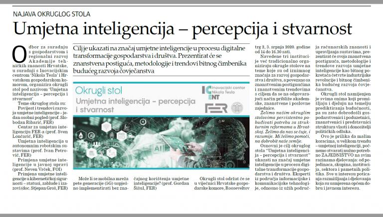"Okrugli stol: ""Umjetna inteligencija – percepcija i stvarnost"""