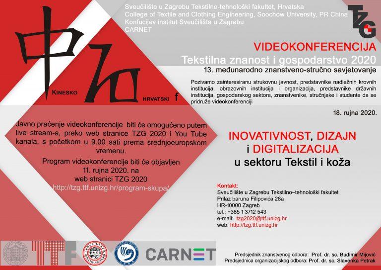 Tekstilna znanost i gospodarstvo 2020. – 13. međunarodno znanstveno-stručno savjetovanje